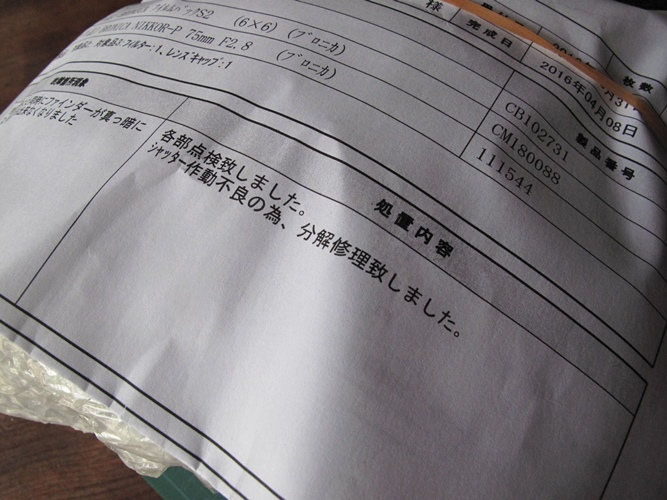 IMG_7182.JPG